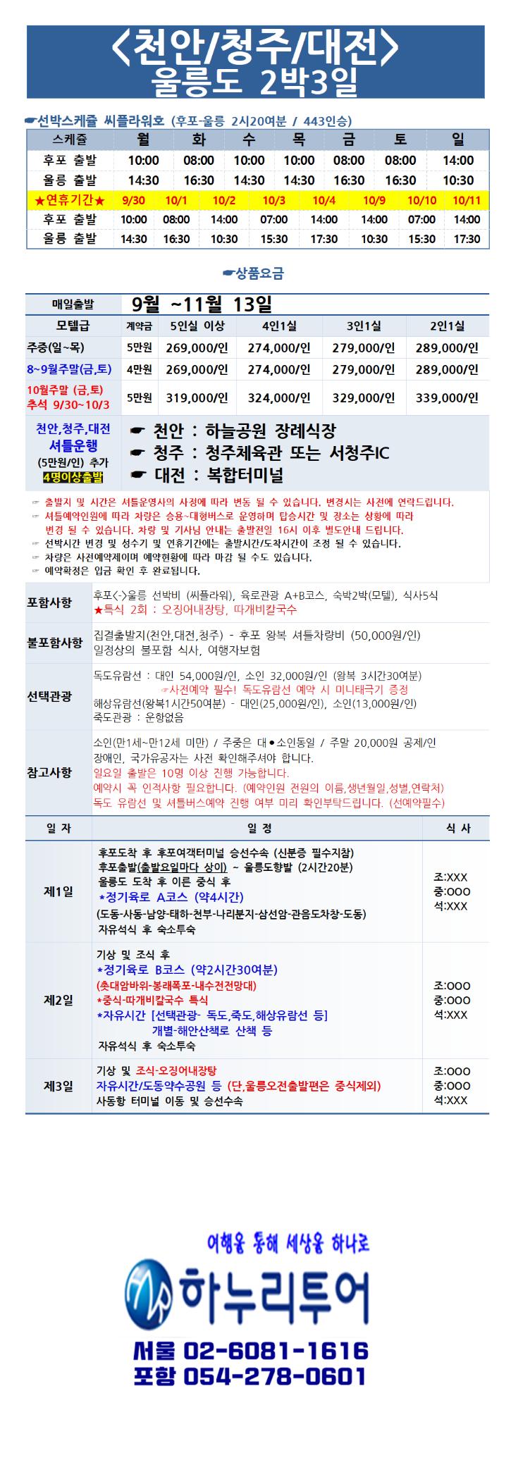 홈페이지용001.png
